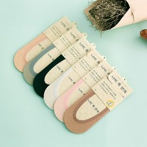 6 Pairs of Womens Low Cut Invisible Silk Socks